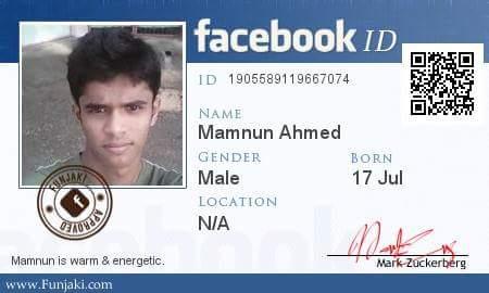mamnun ahmed