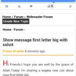 Show message first letter big with sshot