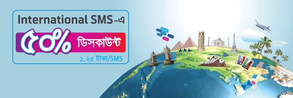 গ্রামিনফোন দিচ্ছে ইন্টারন্যাশনাল SMS-এ ডিসকাউন্ট।