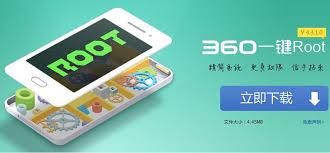 যারা এখনো আপনার প্রিয় Android ফোনটি Root (রুট) করতে পারেননি শুধু তারা এই ট্রিকসটি দেখুন আশাকরি এবার রুট হবেই-All Android User →by-Shanto