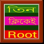 মাত্র তিনটি Click করেই আপনার ফোনকে Root করুন (Full Screenshot Post)