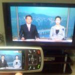 অার কারো টাকা দিয়ে টিভি দেখতে হবে না অল সিমে ফ্রী টিভি দেখুন মোবাইলে max প্রেলেয়ারে