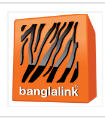 Banglalink 5GB ফ্রি ইন্টারনেট সকল ৩জি/৪জি সিমে পাবেন ইনশাল্লাহ!!