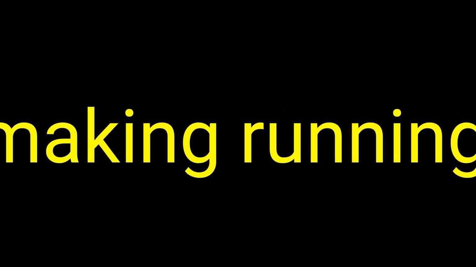 ভিডিও এডিট করে ভিডিওর নিচ দিয়ে এড করুন আপনার নিজের দেয়া লেখা। ভিডিও চলা কালীন সময়ে নিচ দিয়ে চলবে সেই লেখা।