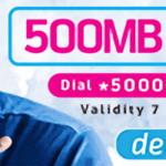 গ্রামিনফোন নিয়ে এলো ঈদ অফারে সবার জন্য মাত্র 50 টাকায় 500 MB