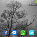 আপনার ফোন কে বানিয়ে ফেলুন Samsung Galaxy S8,আপনার ফোনেই galaxy S8 এর পূর্ণ মজা নিন don't miss!
