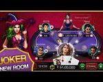 জনপ্রিয় Card Games তিন পাত্তি হ্যাক / Teen Patti Gold Joker Hack করুন  এবং আপনাদের জন্য চমক
