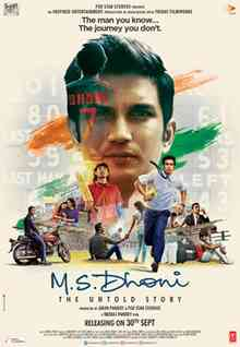 M.S. Dhoni : The Untold Story অসাধারন একটি বায়োপিক মুভি। না দেখে থাকলে ডাউনলোড করে নিতে পারেন।
