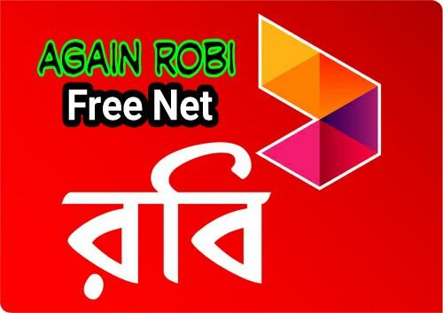 আবারো নিয়ে আসলাম Robi Free Net।।। এবার ফ্রি চোলবেই। তাই সবাই দেখেন।++[[ScreenShots]]