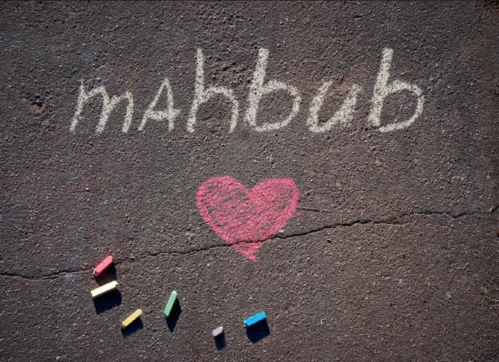 Mahbub627