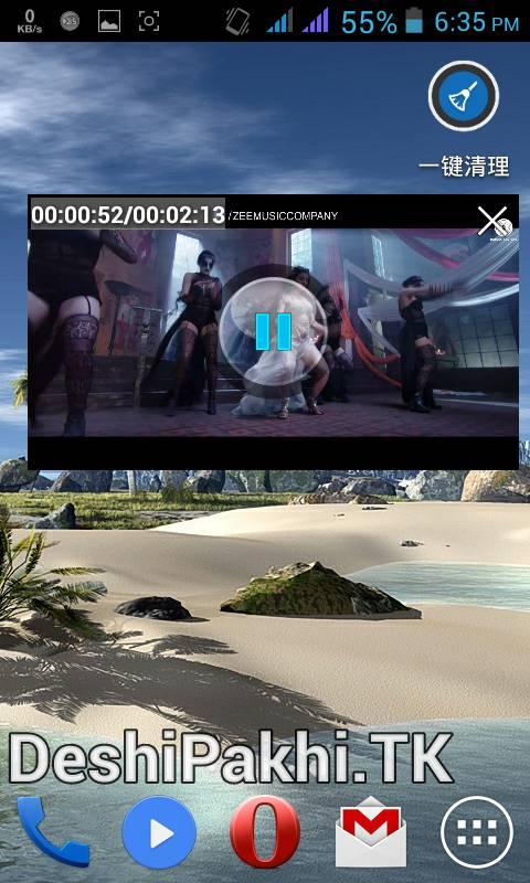যেকোনো Audio & Video কে Slow এবং Fast করুন এবং HD Video দেখুন পানির মতো।,