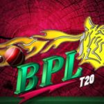 ↓↓↓ডাউনলোড করেনিন বিপিএল এর ৪র্থ আসর  BPL 2016 সালের  নতুন  Android apps টা।→→