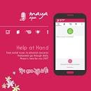 আপনার হাতের Android ফোনটিই হবে আজ থেকে  আপনার ডাক্তার। এমন একটা App যা আগে কখনোও দেখেন নি। Brac Related আসাধারণ Apps