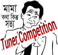 Trickbd Tuner Contest 2016[UnOfficial] Trickbd এর সকল Tuner দের জন্য