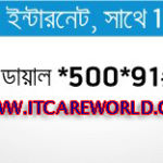 Grameenphone Free Internet For Android & Computer