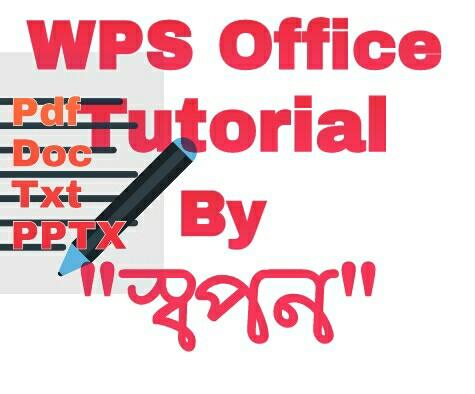 [Offline] খুব সহজেই স্টাইলিস PDF ফাইল তৈরি করুন!