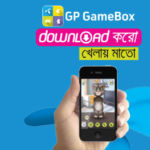 গ্রামীণফোন অপেরার সাথে মিলে Android এবং feature phone এর জন্য launch করেছে GP GameBox ।