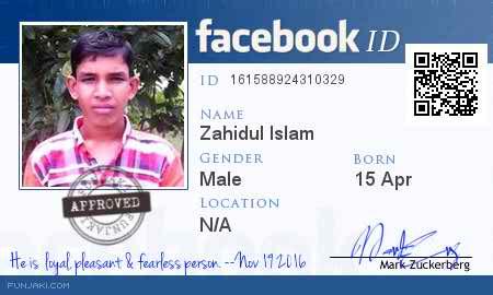 zahidul islam