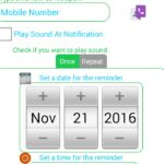 এখন এসএমএস করুন ইচ্ছে মত সময়ে SMS Timer দিয়ে আর বোকা বানান আপনার GF সহ সবাইকে!! (100% Working)