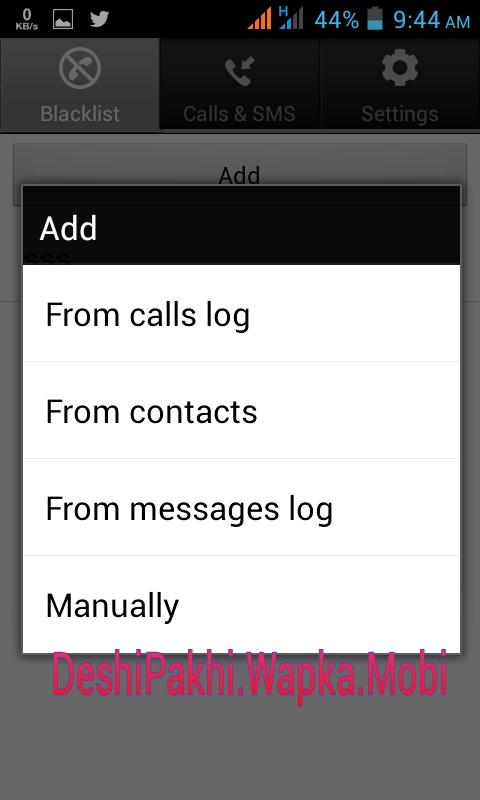 বিরক্তিকর Call এবং Sms আসা বন্ধ করুন খুব সহজে। 128KB Apps দ্বারা। [ না দেখলে মিস করবেন]