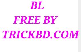 আপনার বাংলালিংক সিম দিয়ে ব্যাবহার করুন আনলিমিটেড ইন্টারনেট। সাথে থাকছে 3G।তাই ঝাঁপিয়ে পরতে পারবেন ডাউনলোড এর সাগরে।(updated)