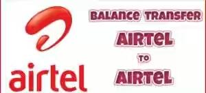 Airtel Sim এ Balance Transfer করুন খুব সহজে। Write By Atik….!!
