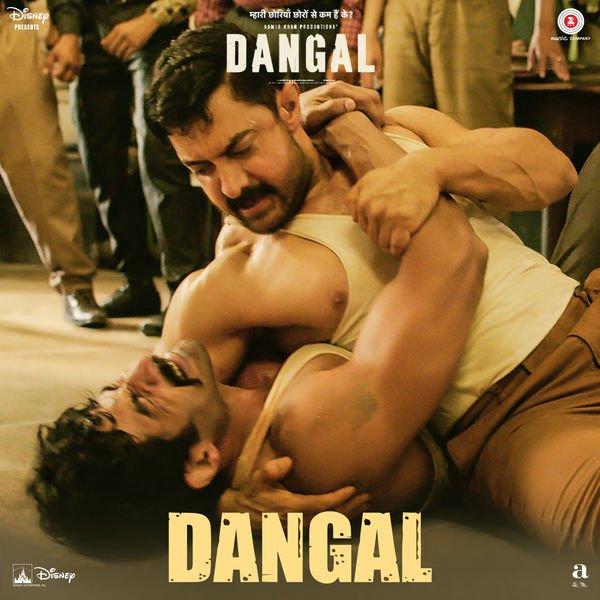 Dangal – 2016 All Mp3 Songs [Full Album]