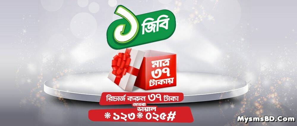 Robi 1GB Internet at 37tk For 3 Days