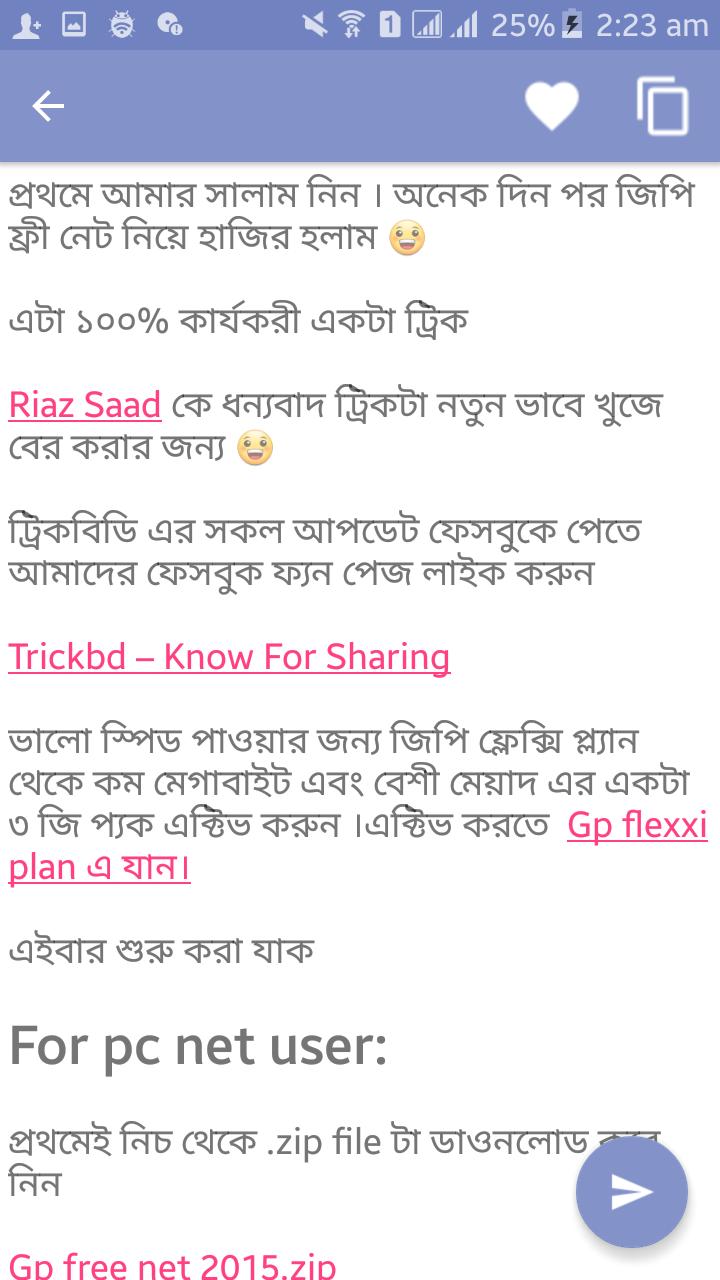 banglalink free net 2017