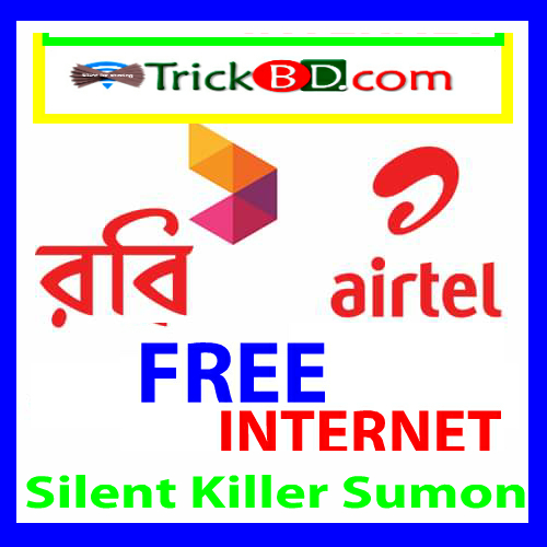 [Mega Post:02](27-12-2016) Again Robi এবং airtel Free Internet চালান High Speed এ নতুন style এ Upto 1/2mbs Speed[dailly 150mb][Only For Android]