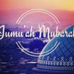 জুম্মাহর আমল -6 – Jummah Amal –6