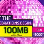 ১ টাকায় ১০০ এমবি নিউ আপডেট ৩০ডিসেম্বর ২০১৬ পর্যন্ত চলবে