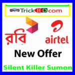 [New Offer]Robi এবং Airtel Sim এর স্পেশাল কিছু Internet Offer।আরো থাকছে দারুন call rate offer।রইলো ২০১৭ সালের শুভেচ্ছা সবার জন্য।
