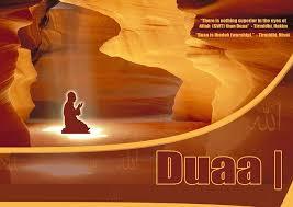 জুম্মাহর আমল -7 – Jummah Amal –7