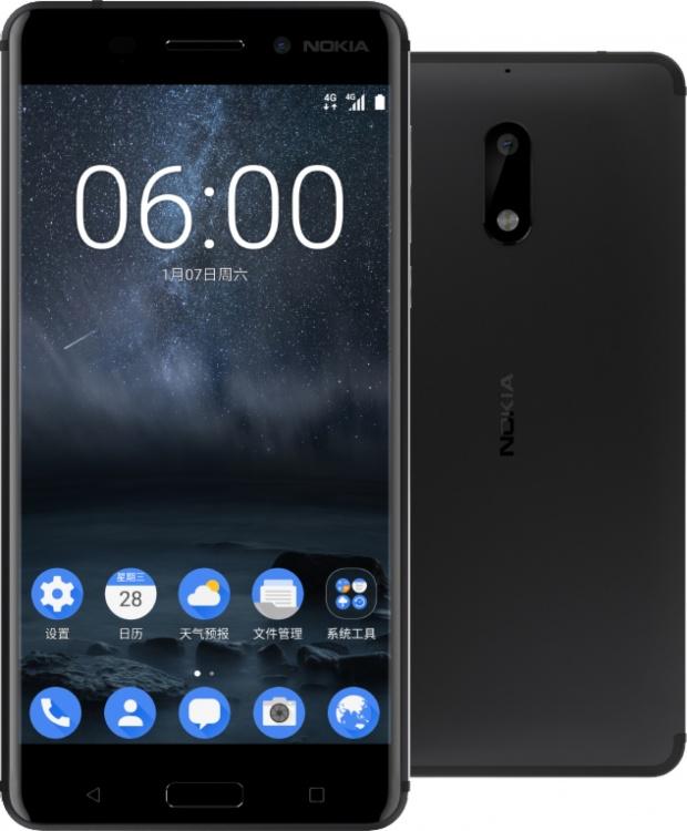 নোকিয়ার প্রথম এন্ড্রয়েড স্মার্টফোন Nokia 6 পাওয়া যাচ্ছে চীনে। দেখুন কি কি ফিচার। by SR Suzon