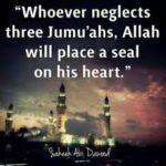 জুম্মাহর আমল – 14- Jummah Amal –14