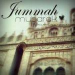 জুম্মাহর আমল -13 – Jummah Amal –13