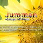 জুম্মাহর আমল – 19- Jummah Amal –19