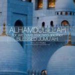 জুম্মাহর আমল – 18- Jummah Amal –18