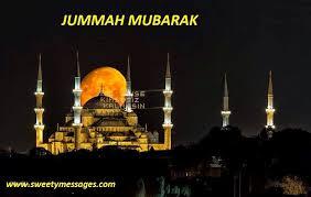 জুম্মাহর আমল – 8- Jummah Amal –8