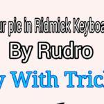 [Must See]কিভাবে Ridmic Keyboard এ ব্যাকগ্রাউন্ডে নিজের পিক বসাবেন কনো প্রকার রুট ছারা!