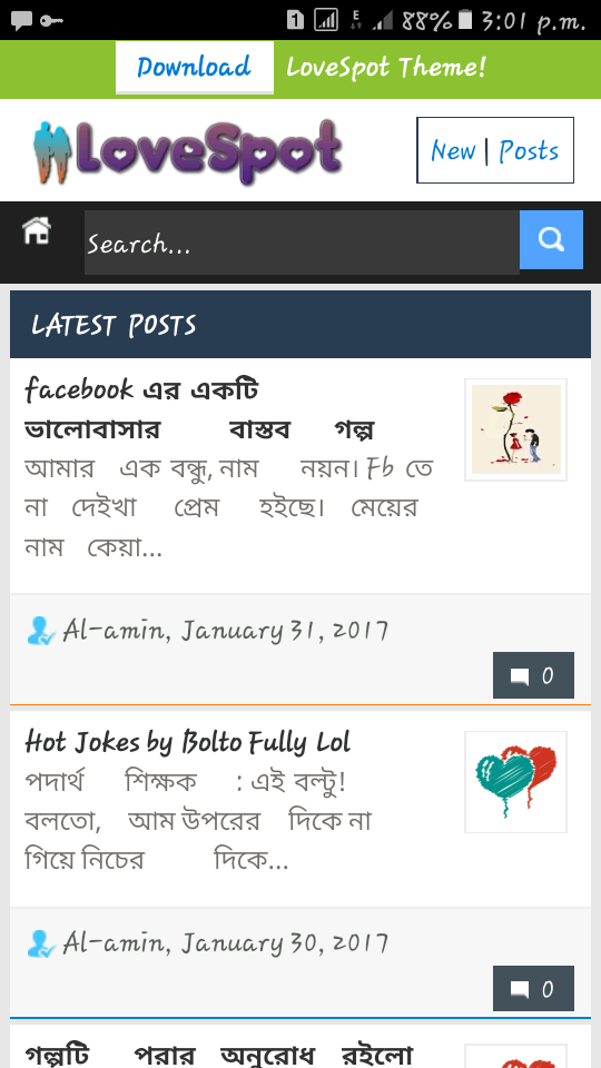 নিয়ে নিন LoveSpot.ML এর wordpress থিম
