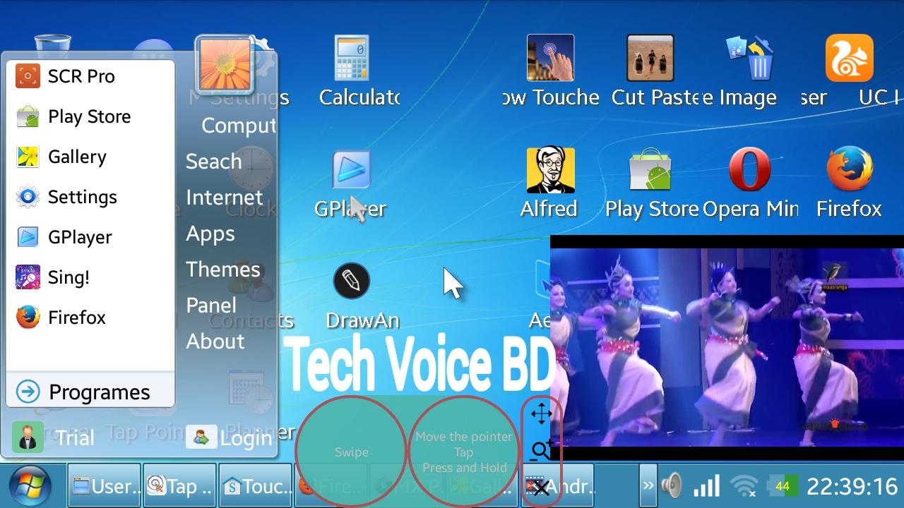 আপনার অ্যান্ড্রয়েড মোবাইলকে রূপান্তরিত করুন কম্পিউটারে এবং ব্যবহার করুন Touch Mouse Pointer  