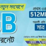 Grameenphone Offer 3 GB Free Internet For New Connection