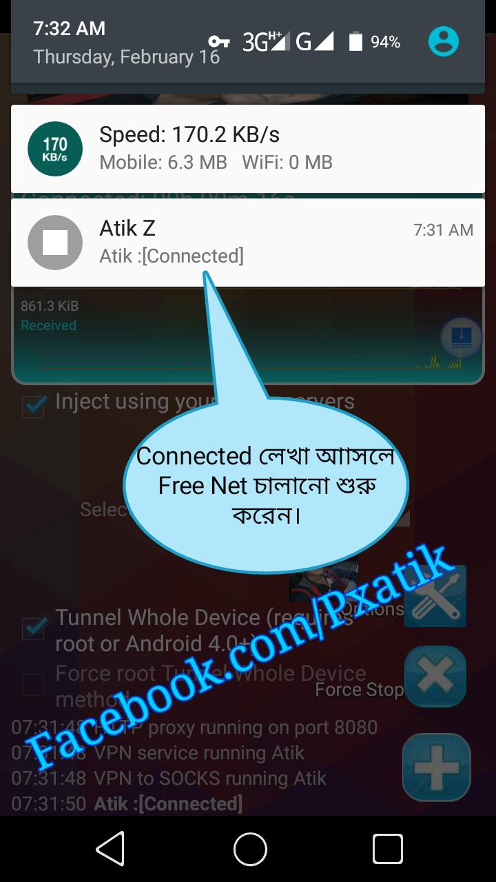 Gp Free Net Gp Sim Free Net