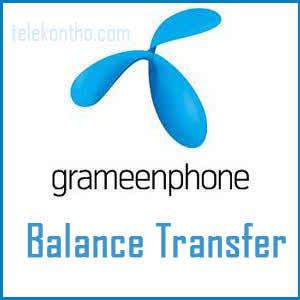 দেখুন কি করে Grameen Sim দিয়ে Balance Transfer করবেন