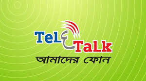 Teletalk 1GB Internet Now 21Tk