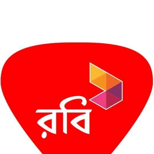 [Hot Offer ] নিয়ে নিন Robi তে 10 টাকায় ২০০ MB  internet। Write By Atik….