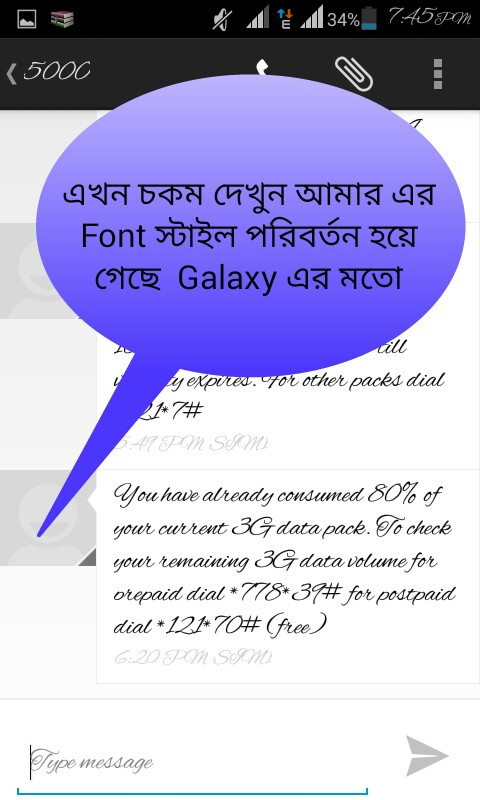 আপনার Android ফোনের Font স্টাইল Samsung  Galaxy এর মতো করুন।[Symphony V28 User Must See It]By Biplop420