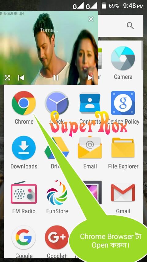 [HOT]এবার যে কোন ওয়েব সাইটের পেইজকে Pdf bookআকারে তৈরি করুন। with screenshort.By SuperRox